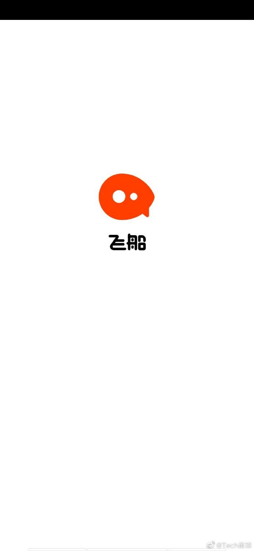 Kuaishou testing Clubhouse-like app-CnTechPost