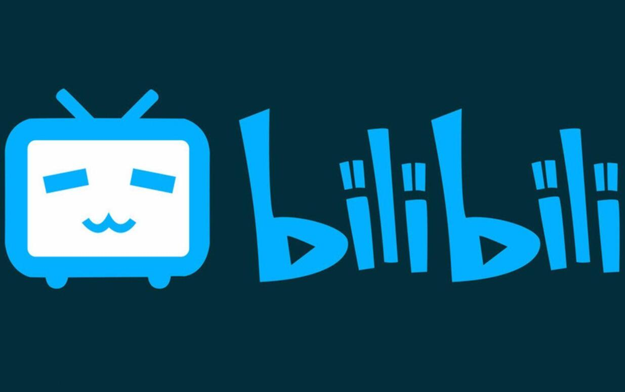 CCTV commentary calls error in Bilibili's listing document 'inexcusable'-CnTechPost
