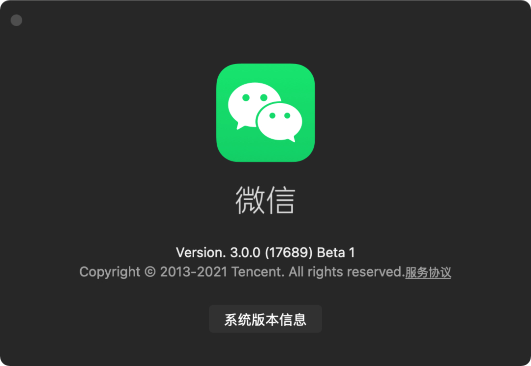 WeChat for Mac update allows users to see their friends' status updates-CnTechPost