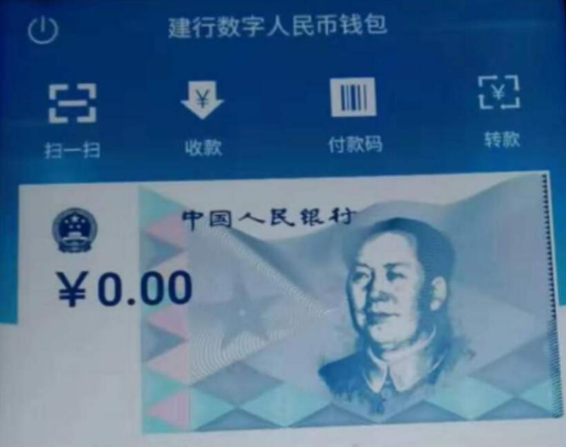 China's central bank official says e-CNY to coexist with Alipay and WeChat Pay-CnTechPost