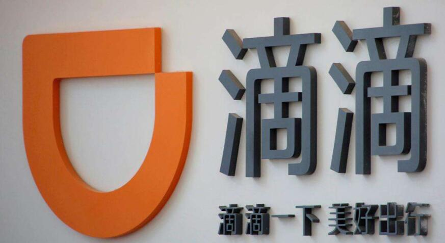 Didi reportedly to list in Hong Kong in Q2-CnTechPost
