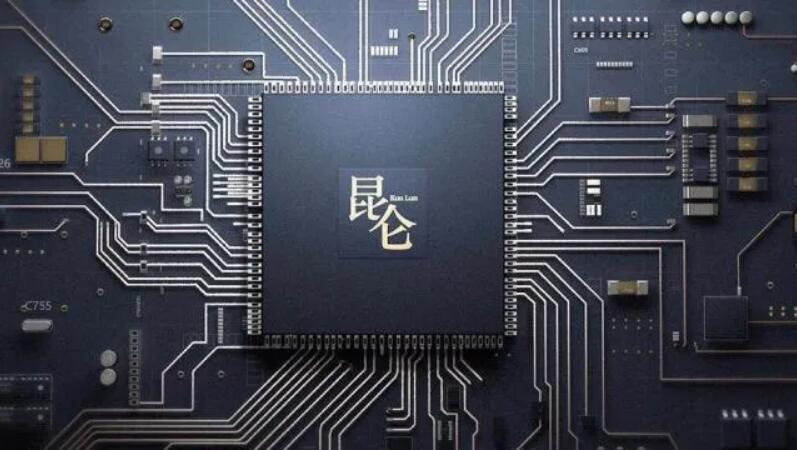 Baidu Kunlun chip business closes independent financing agreement-CnTechPost