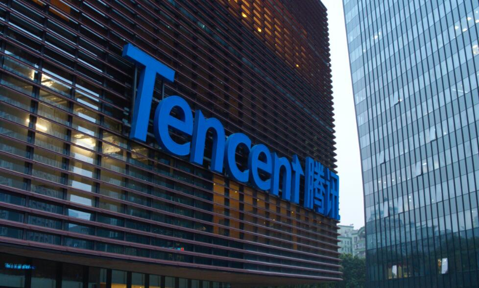 Tencent's investments in public companies added $120 billion in value last year-CnTechPost