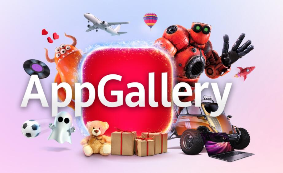 Huawei AppGallery app distributions increase by more than 80% in 12 months-CnTechPost