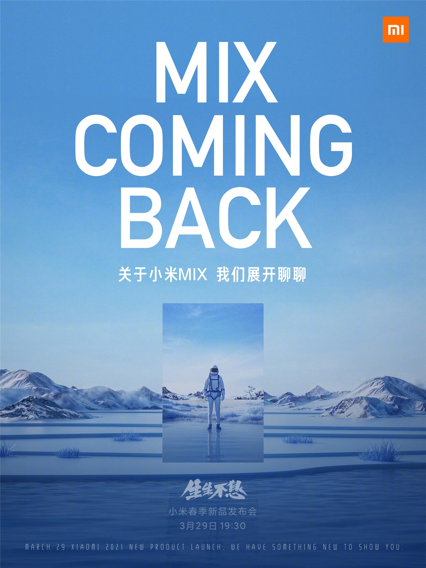 After two-year absence of new products, Xiaomi announces return of MIX series-CnTechPost