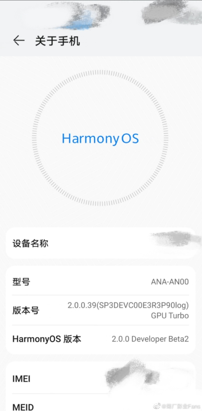 Huawei releases HarmonyOS 2.0 Developer Preview Beta 2 for phones and tablets-CnTechPost