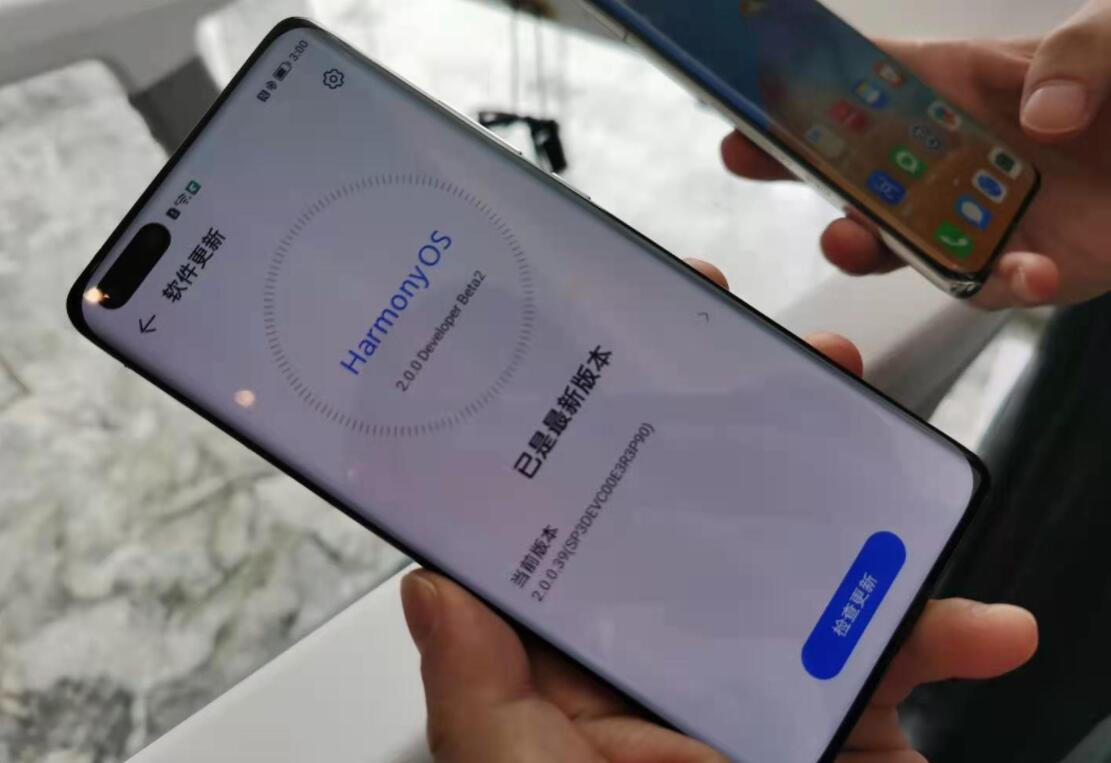 Huawei's HarmonyOS to be commercially available as soon as April-CnTechPost