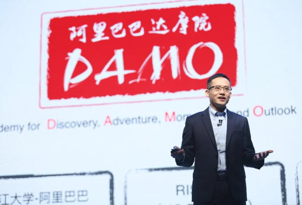 Alibaba's DAMO Academy says aiming for major breakthroughs in chips and quantum computing-CnTechPost
