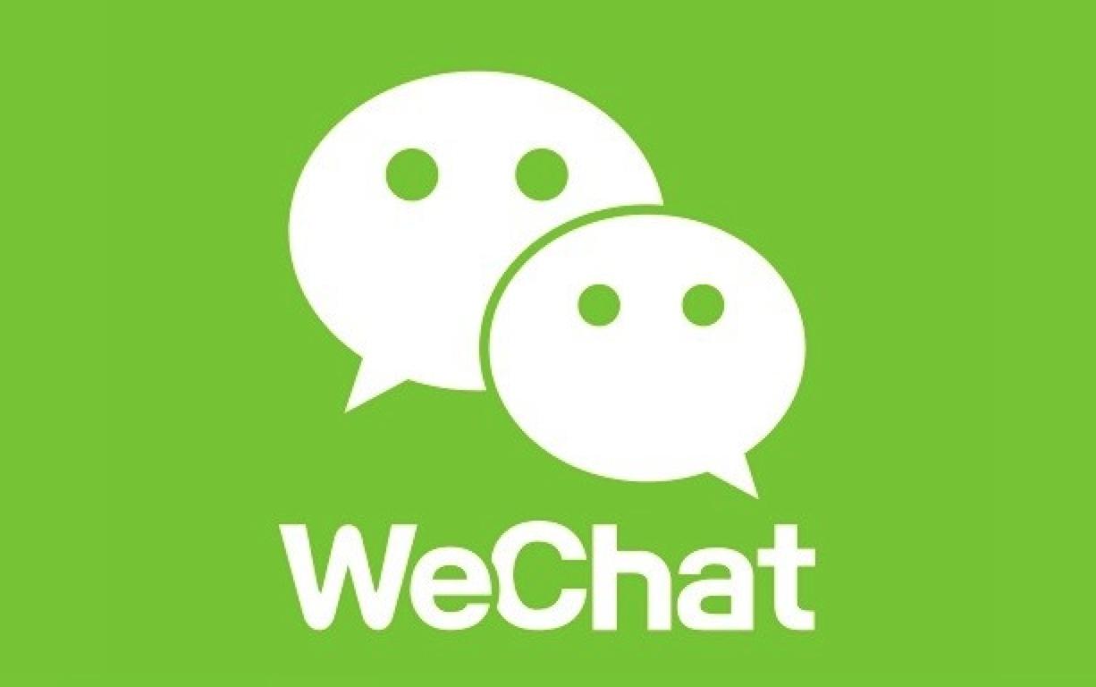 WeChat reaches 1.225 billion monthly active accounts-CnTechPost
