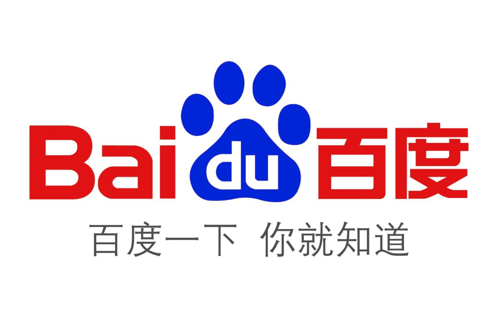Baidu's secondary listing in Hong Kong nears, as it passes hearing-CnTechPost