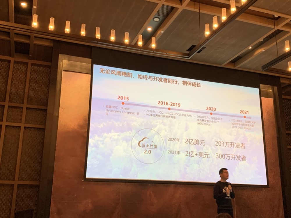 Huawei plans to spend $220 million to support developers this year-CnTechPost