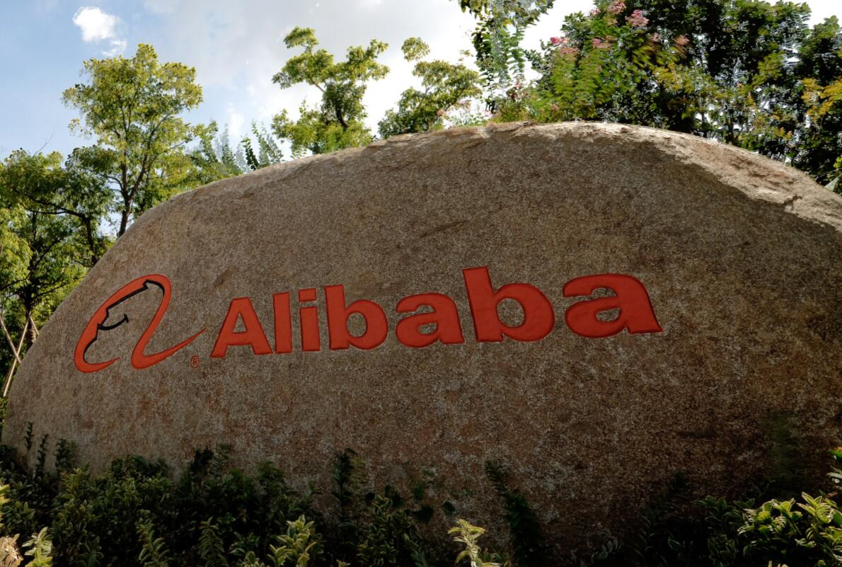 Alibaba CEO says anti-monopoly penalties won't have major impact on company-CnTechPost