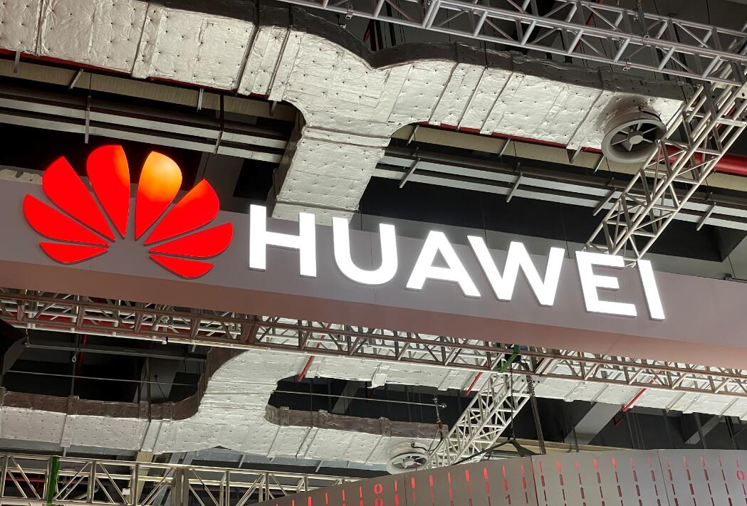 Huawei's net profit rose 26.65% to $2.6 billion in Q1-CnTechPost