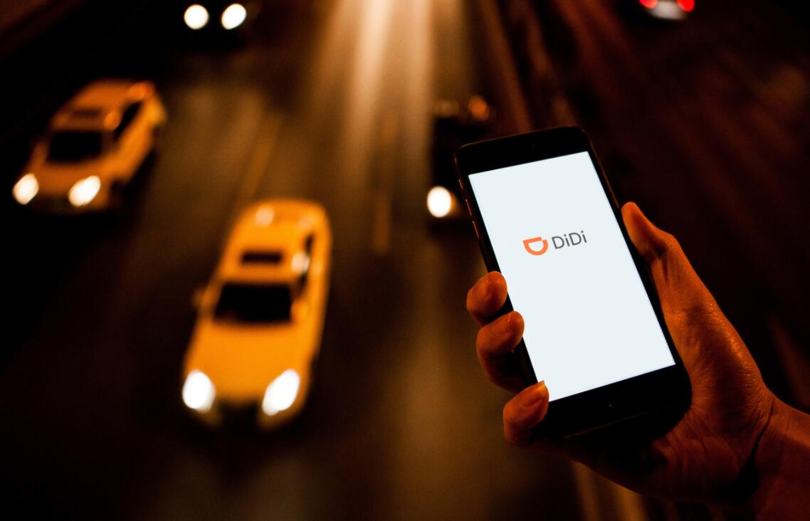 Didi reportedly files secretly for US IPO-CnTechPost