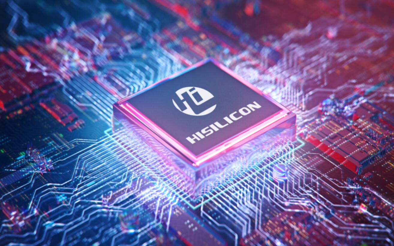 Huawei says it will keep HiSilicon team and has no profit claims on that chip business-CnTechPost
