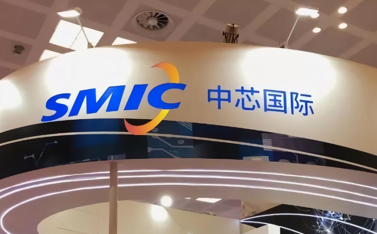 SMIC reportedly increases prices across the board after April 1-CnTechPost