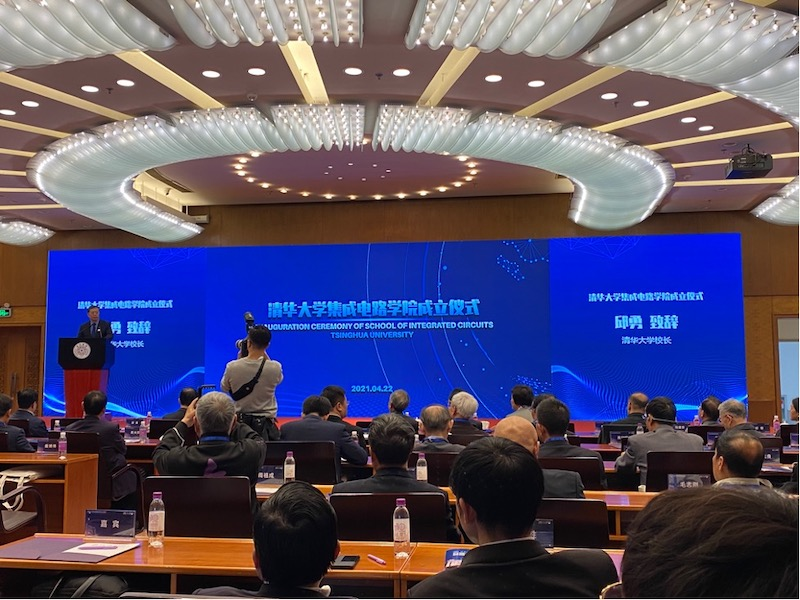 Tsinghua University establishes School of Integrated Circuits-CnTechPost