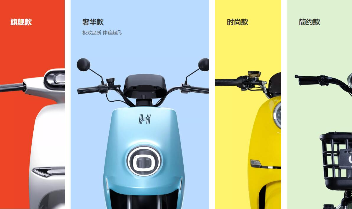 Hello TransTech enters high-end electric scooter industry to challenge Niu Technologies-CnTechPost