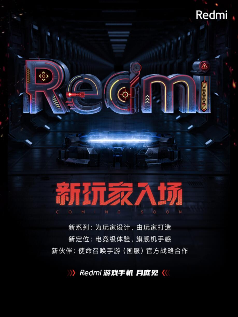 Xiaomi's Redmi to launch its first gaming phone at end of this month-CnTechPost