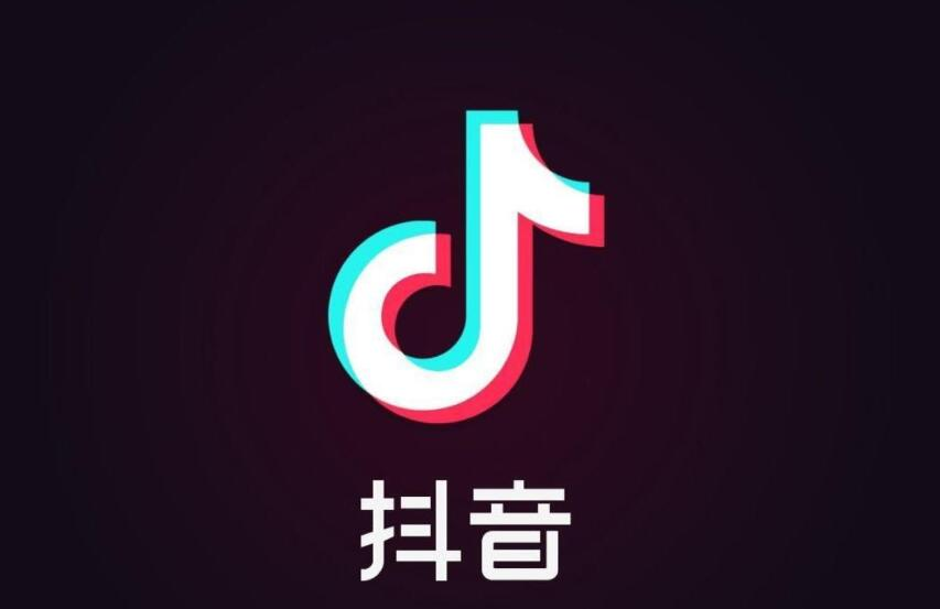Douyin aims to reach 680 million daily active users this year-CnTechPost