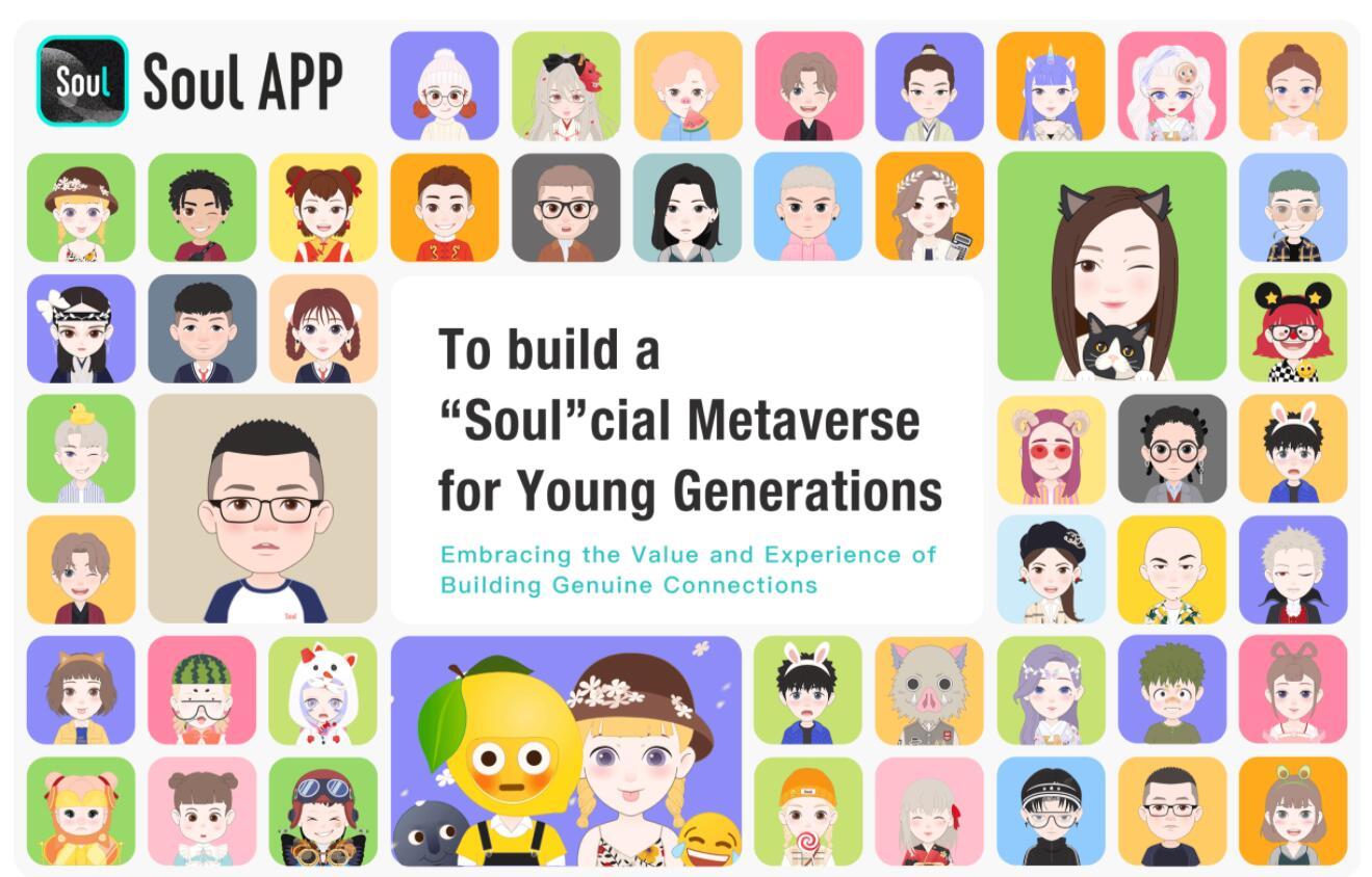 Chinese social platform Soul files to list on NASDAQ-CnTechPost