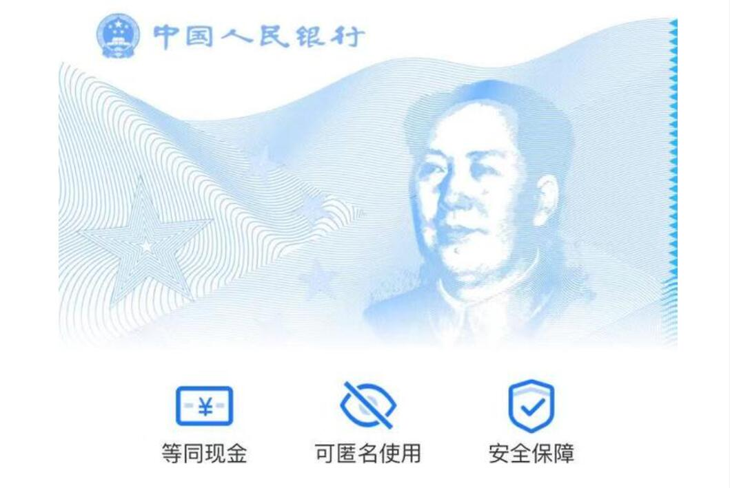 Alipay starts testing support for e-CNY-CnTechPost