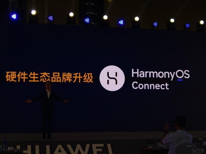 Huawei's HarmonyOS hardware ecosystem branding upgraded to HarmonyOS Connect-CnTechPost