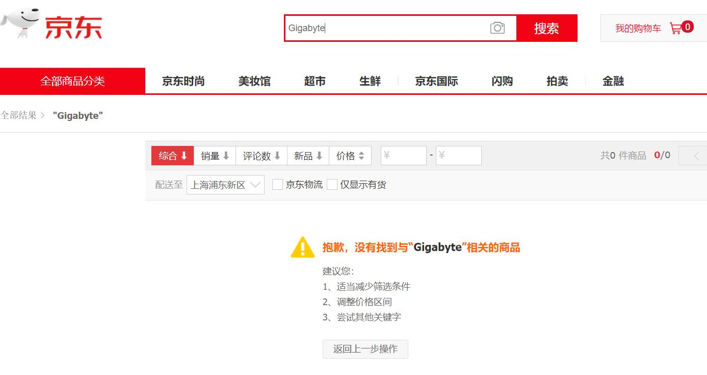 Gigabyte sparks controversy by mocking 'Made in China' as low quality-CnTechPost