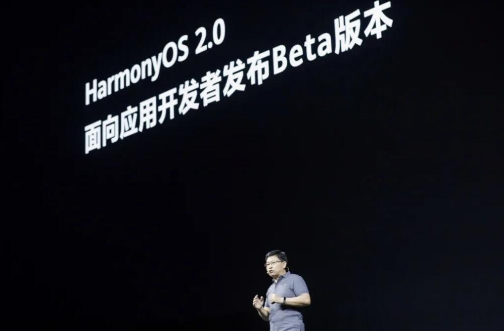 Huawei said to officially open HarmonyOS to all users on June 2-CnTechPost