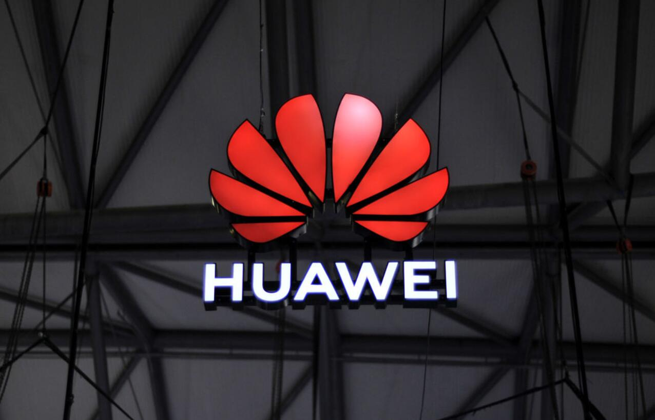 Huawei opens its largest cybersecurity transparency center-CnTechPost