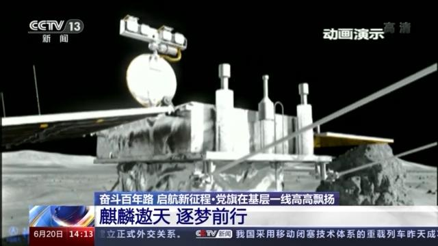 China's Tianwen-1 probe powered by operating system developed by local team-CnTechPost