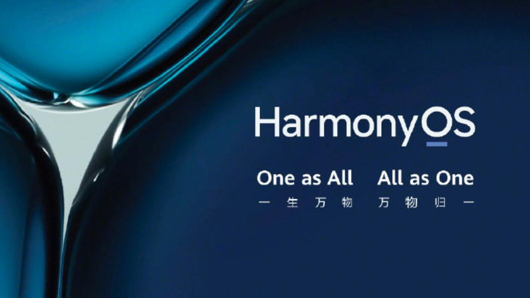 Huawei launches HarmonyOS 2, opens new chapter in its mobile business-CnTechPost
