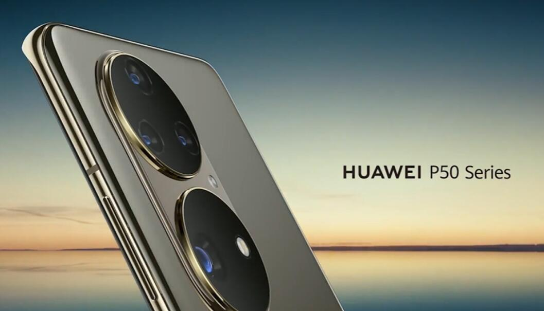 Huawei said to launch P50 series smartphones on July 29-CnTechPost
