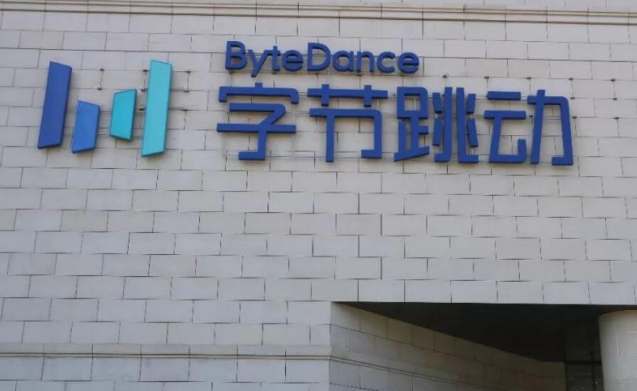 ByteDance reportedly to launch cloud computing service-CnTechPost