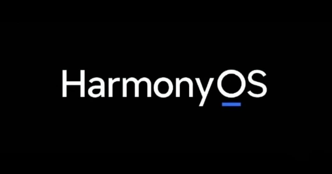 Three Chinese banks announce HarmonyOS support-CnTechPost