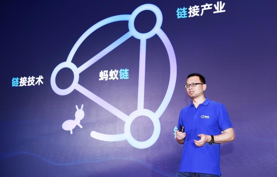 AntChain unveils blockchain communication network that can boost throughput by 186%-CnTechPost