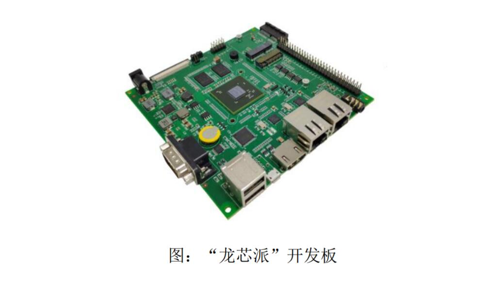 Chinese CPU developer Loongson Technology files for A-share listing-CnTechPost