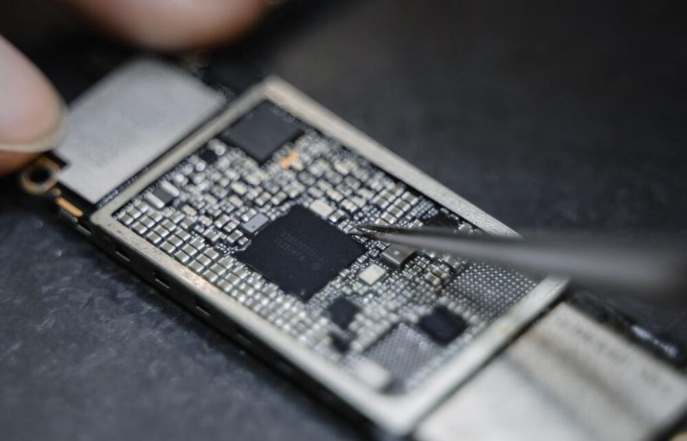 Tencent hiring for its entry into chip design-CnTechPost