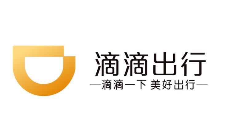 Didi's mini-program removed in WeChat, Alipay-CnTechPost