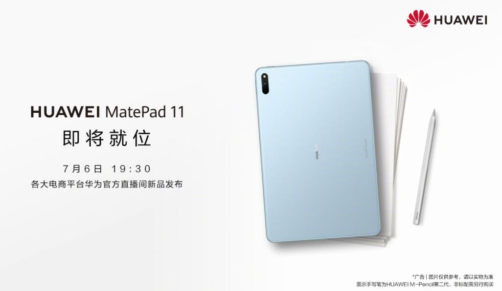 Huawei to release MatePad 11 with HarmonyOS on July 6-CnTechPost