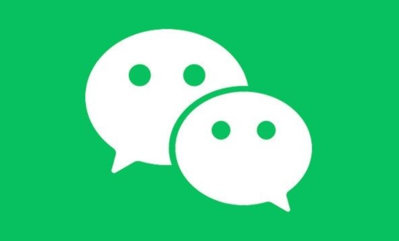 WeChat suspends new user registration for personal accounts, expected to resume in early August-CnTechPost