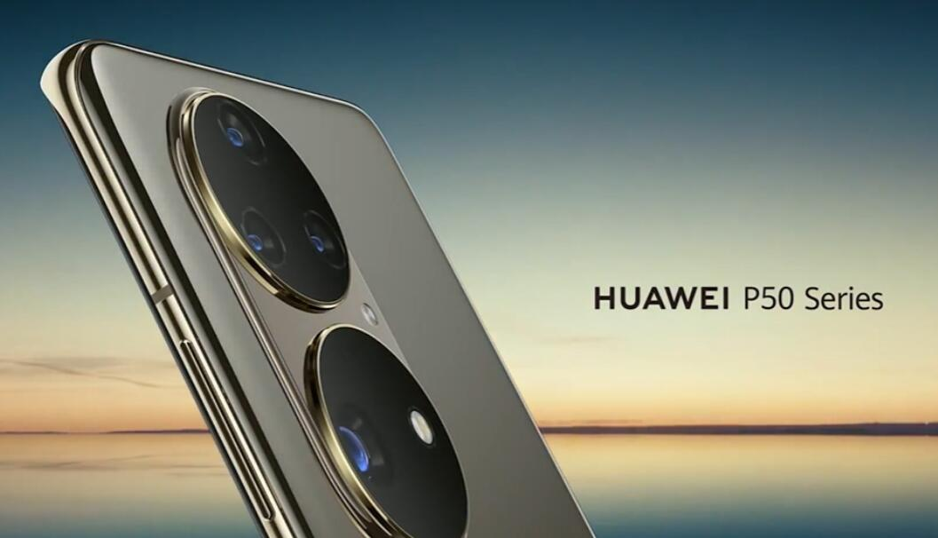 Huawei P50 Pro will reportedly be powered by Kirin 9000 at launch, and will switch to Qualcomm chips in few months-CnTechPost