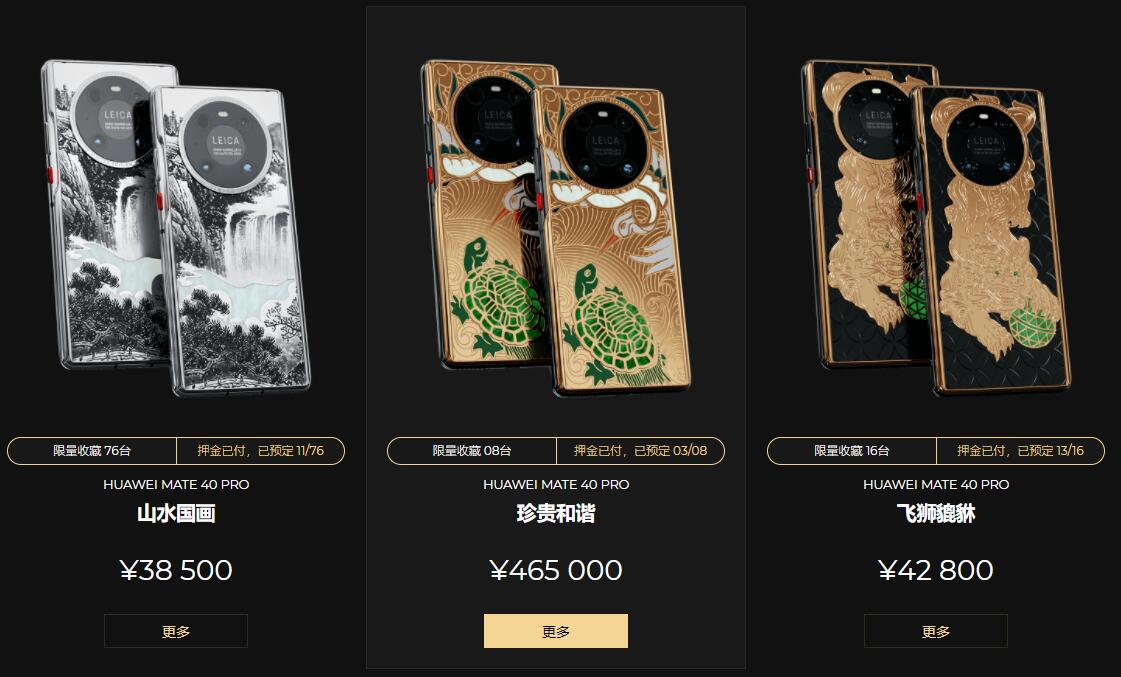 Luxury brand Caviar enters China, offering Huawei phones priced up to $71,080-CnTechPost