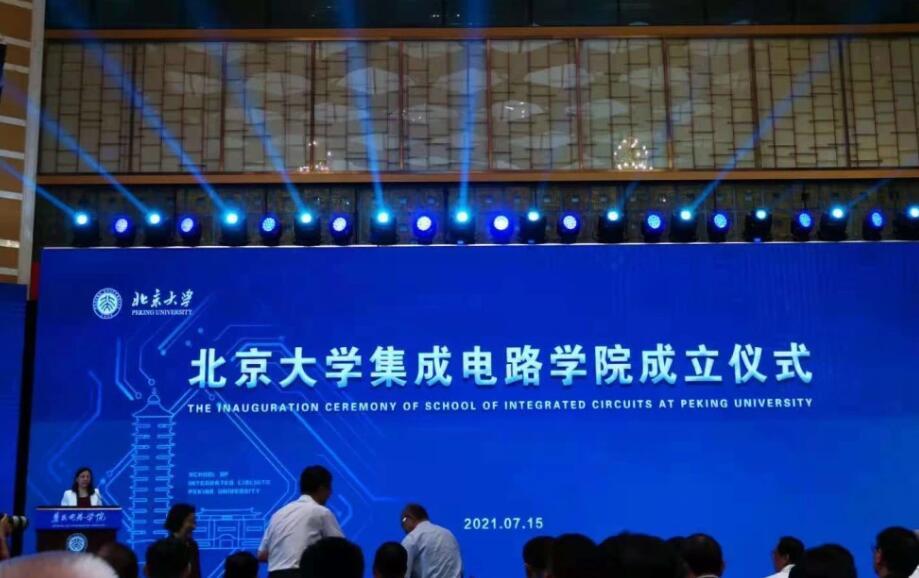 Top Chinese universities set up IC schools-CnTechPost