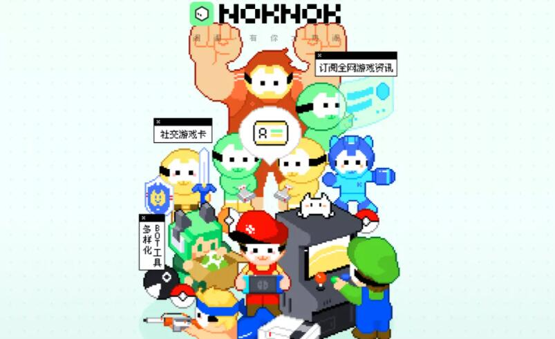 Tencent testing NokNok, a Discord-like social app for gamers-CnTechPost