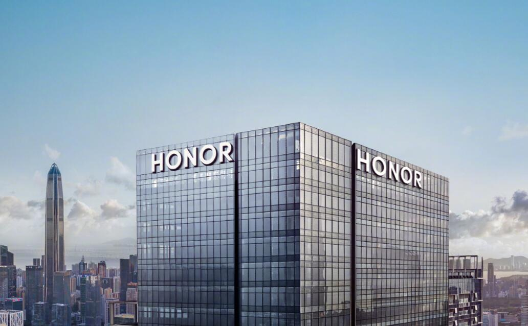Honor opens global headquarters in Shenzhen-CnTechPost