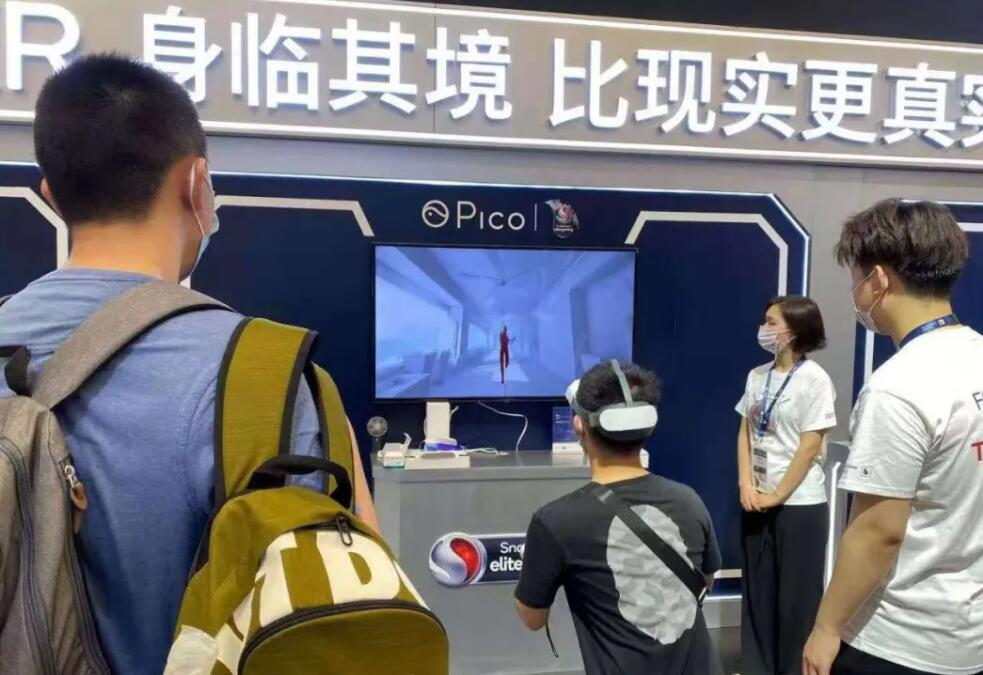 VR startup Pico confirms acquisition by ByteDance-CnTechPost