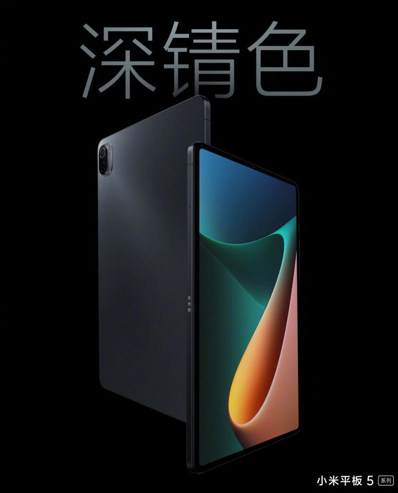 Xiaomi unveils Mi MIX 4 with prices starting at about $770-CnTechPost