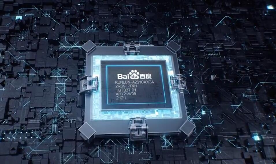 Baidu announces mass production of Kunlun 2 chip-CnTechPost