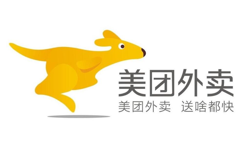 Meituan's Q2 revenue up 77% year-over-year to $6.77 billion-CnTechPost
